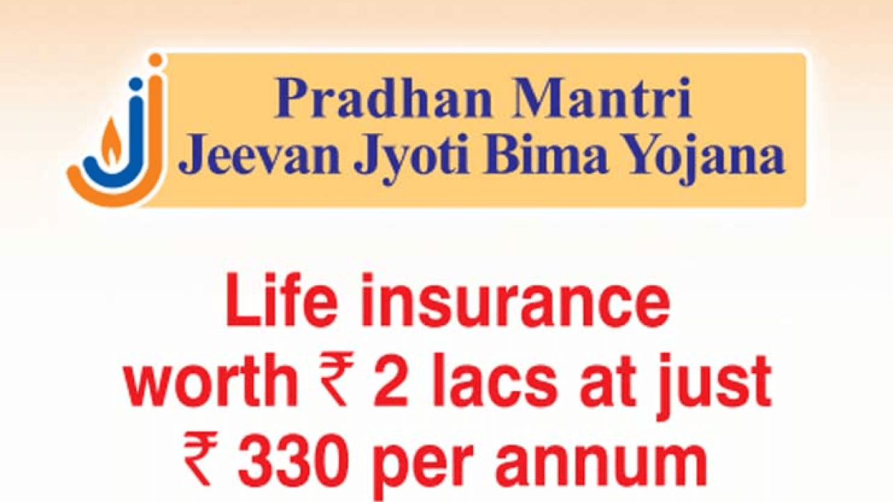 Pradhan Mantri Jeevan Jyoti Bima Yojana  (PMJJBY) 2021