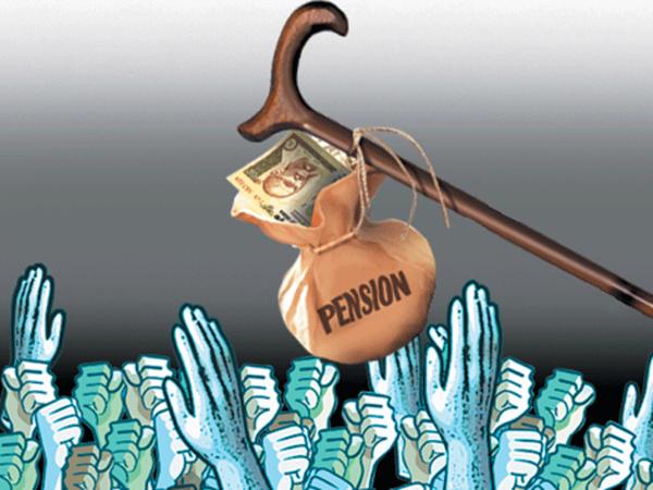 atal pension yojana what is pension