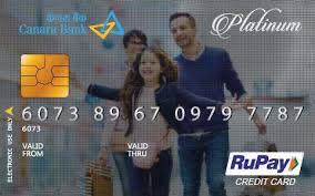 Canara Bank RuPay Platinum Credit Card
