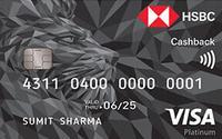 HSBC Cashback Credit Card