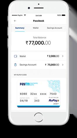 paytm bill payment