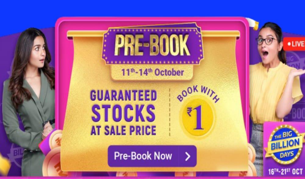 Pre book Flipkart Sale